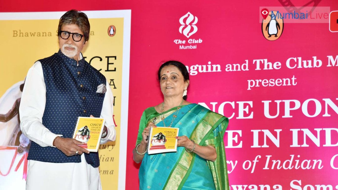 Big B launches the book Once Upon A Time In India