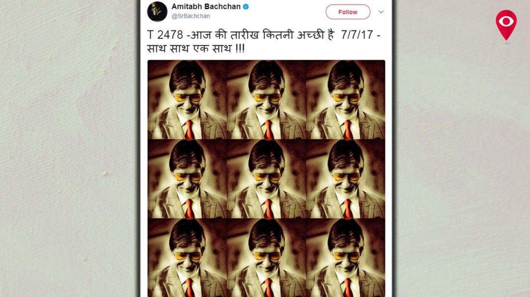 अमिताभ बच्चन ने बताया, आज की तारीख में क्या है खास