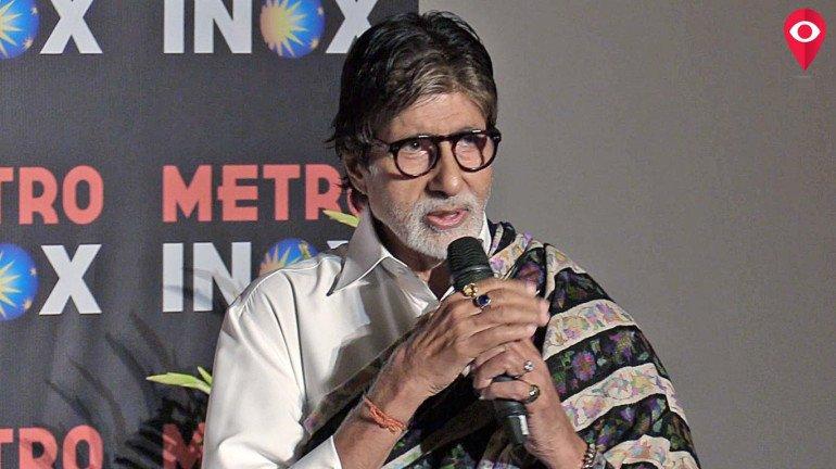 खुद अमिताभ बच्चन ने किया खुलासा, ब्याह से पहले चहेतियों के साथ देखी हैं फिल्में!