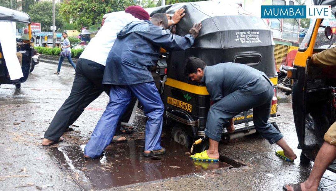 Unlimited Potholes