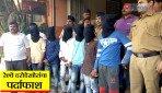 Kalyan GRP busts notorious gang