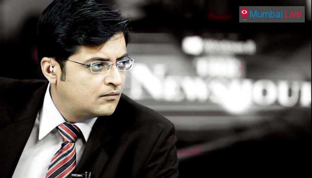 Arnab Goswami resigns?