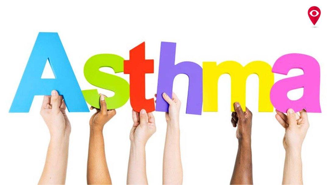 अस्थमा दिवस : जानिए अस्थमा के बारे में