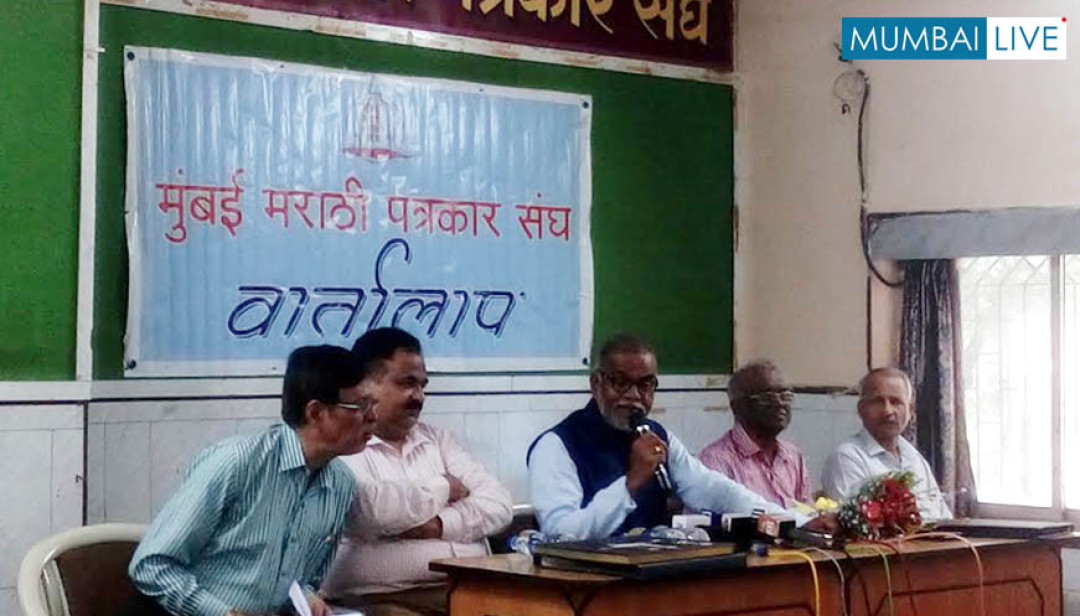 Narendra Jadhav supports 'Atrocity Act'