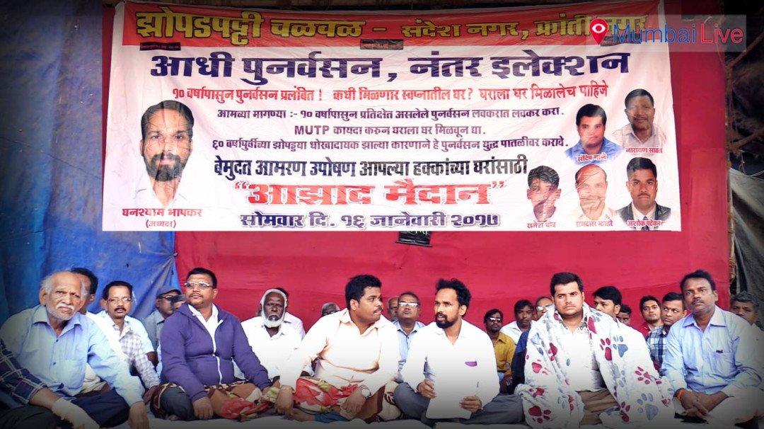 Andheri slum colonies to boycott polls