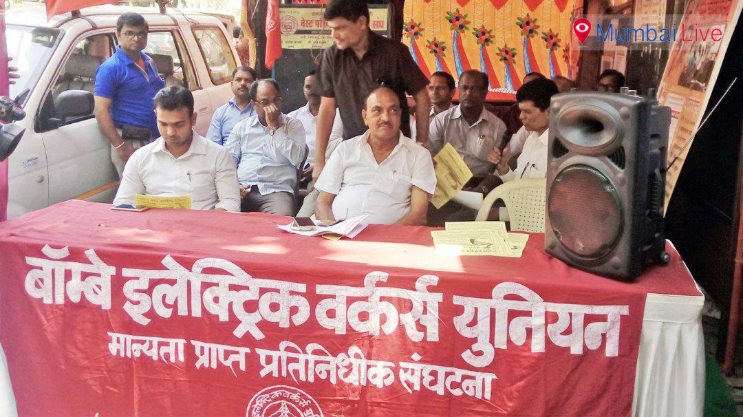 BEST workers protest against Management