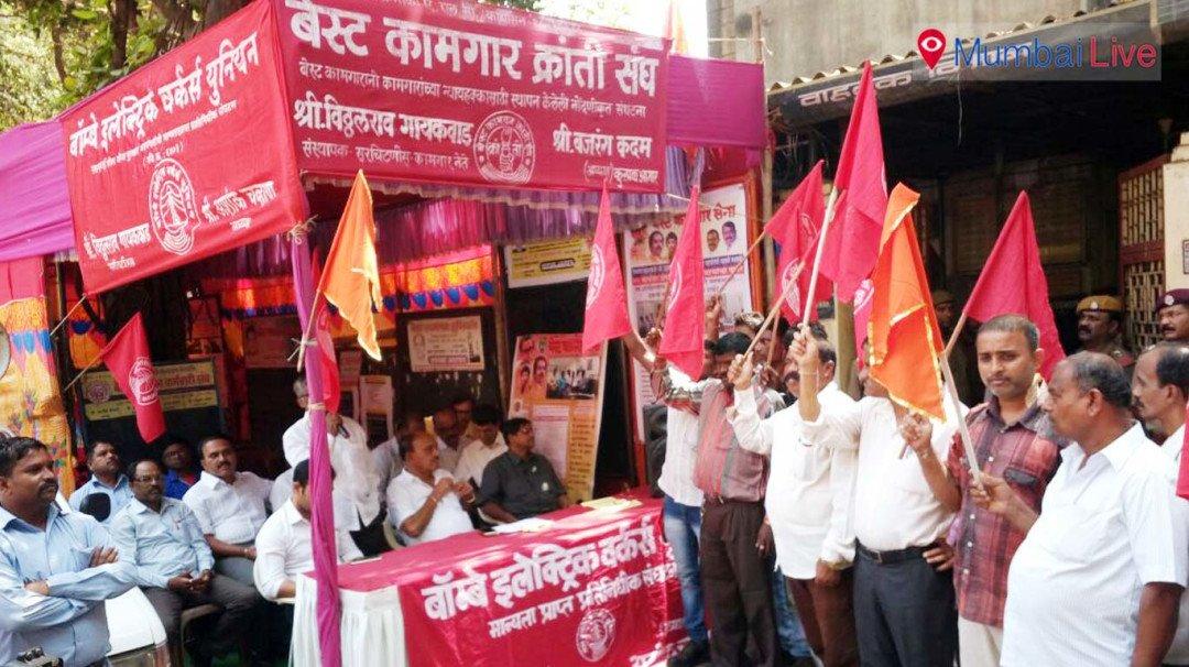 प्रलंबित मांगों के लिए बेस्ट कामगारों का आंदोलन