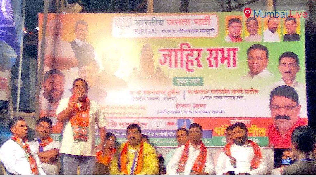 BJP will rule BMC – Raosaheb Danve Patil