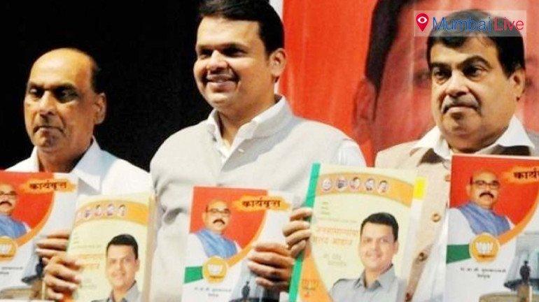 BJP manifesto may be tech-savvy