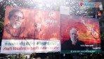 बीजेपी-शिवसेना का पोस्टर वॉर