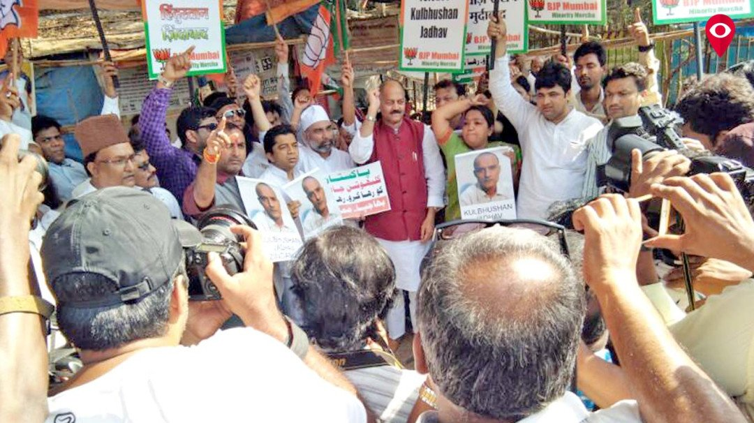 BJP's minority cell stages protest at Azad Maidan