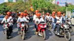 मुलुंड में भाजपा की बाइक रैली