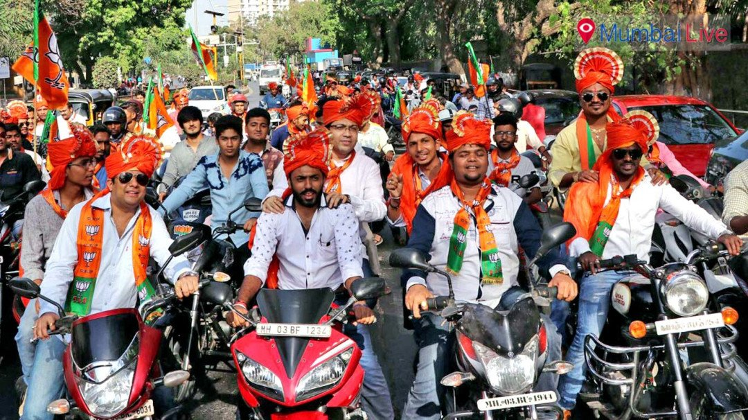 Mumbai's north east BJP party carried out a victory rally