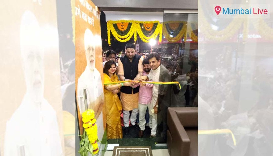BJP opens public relations office at Chembur