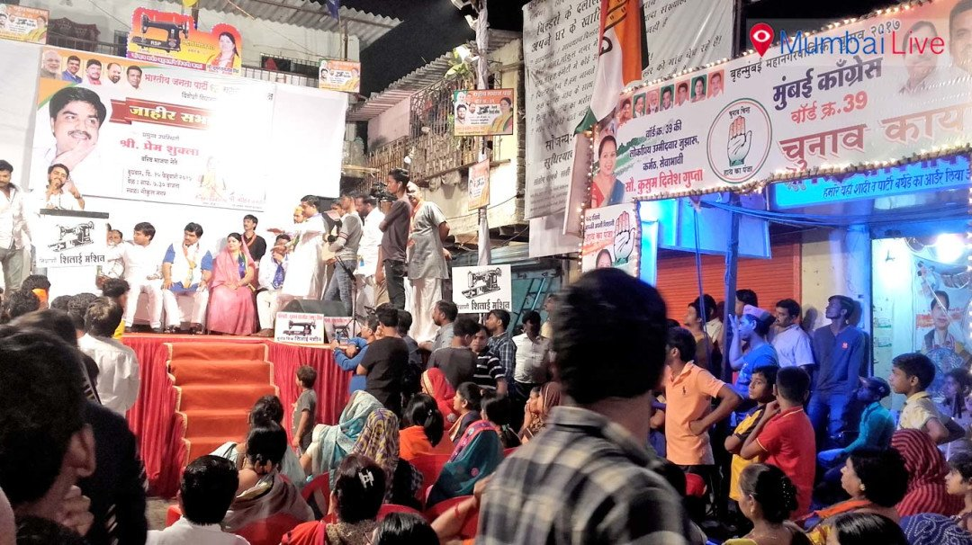 BJP holds rally outside Congress stronghold