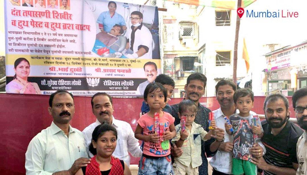 BJP organises free dental check-up camp