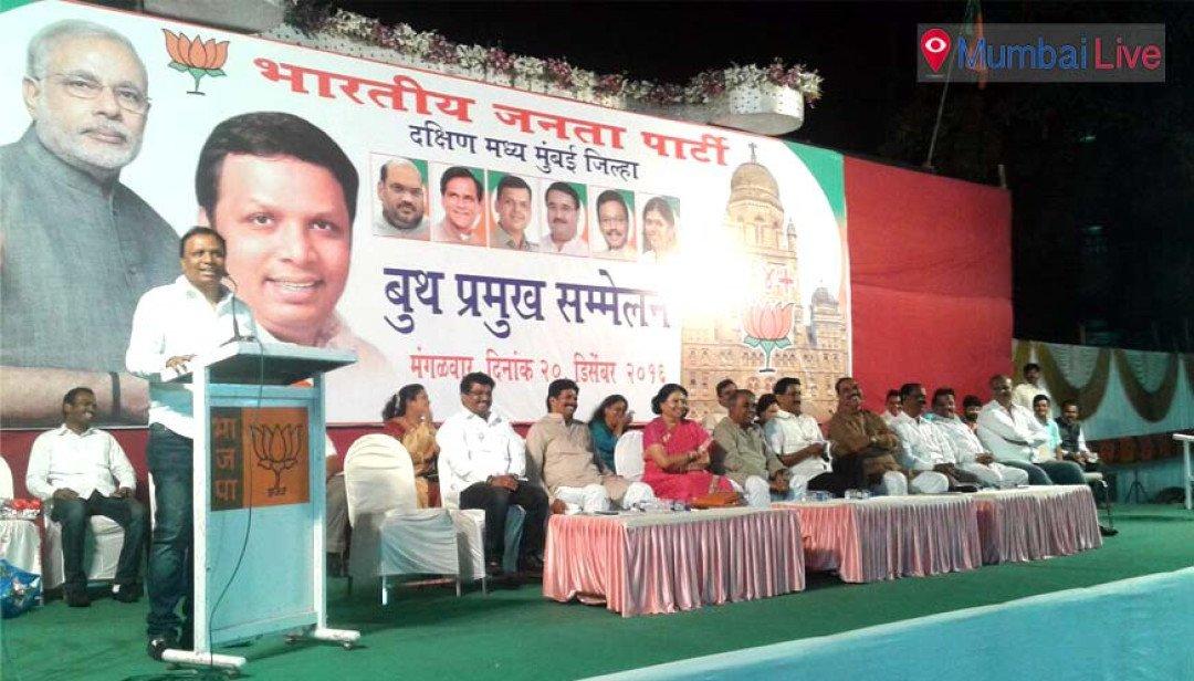 Call them Virodh Sena -shelar