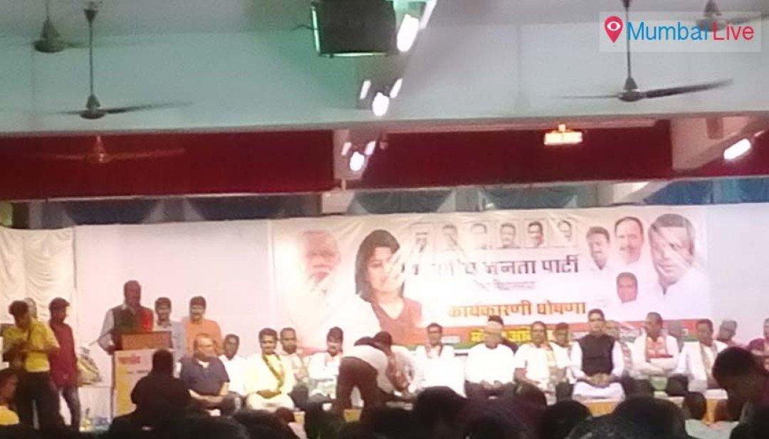 BJP workers meet