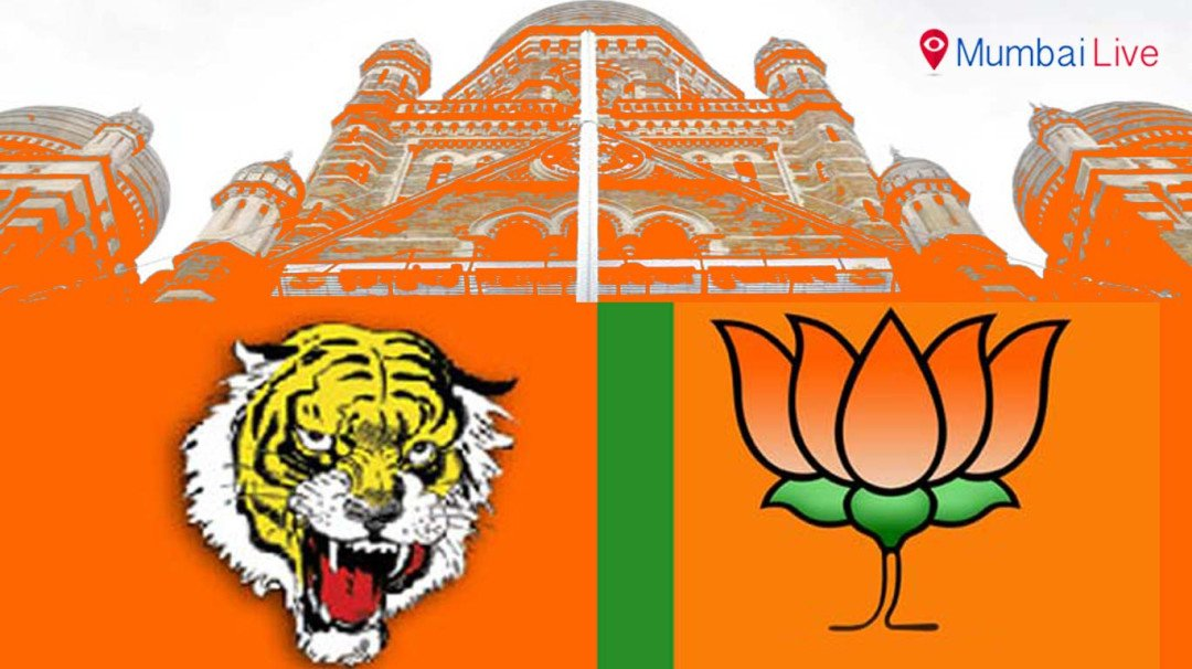 BJP to contest from 95 seats?