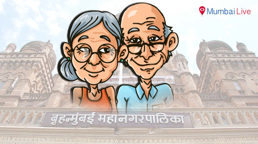 Parents of unmarried BMC employees' to get pension benefits too