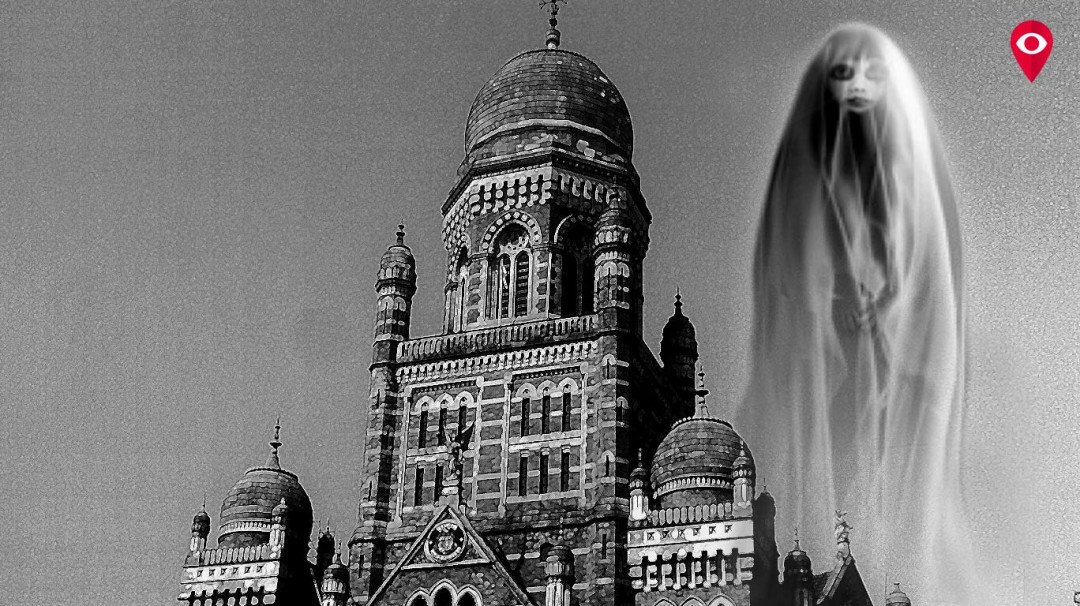 Is the BMC's disaster control room haunted?