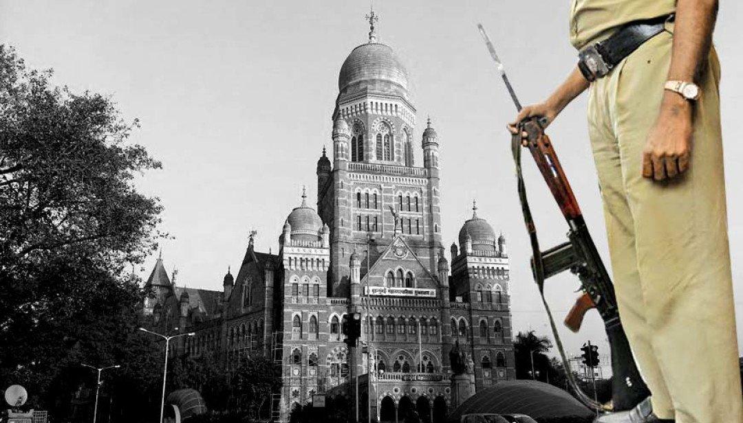'Municipal headquarters stringent security'