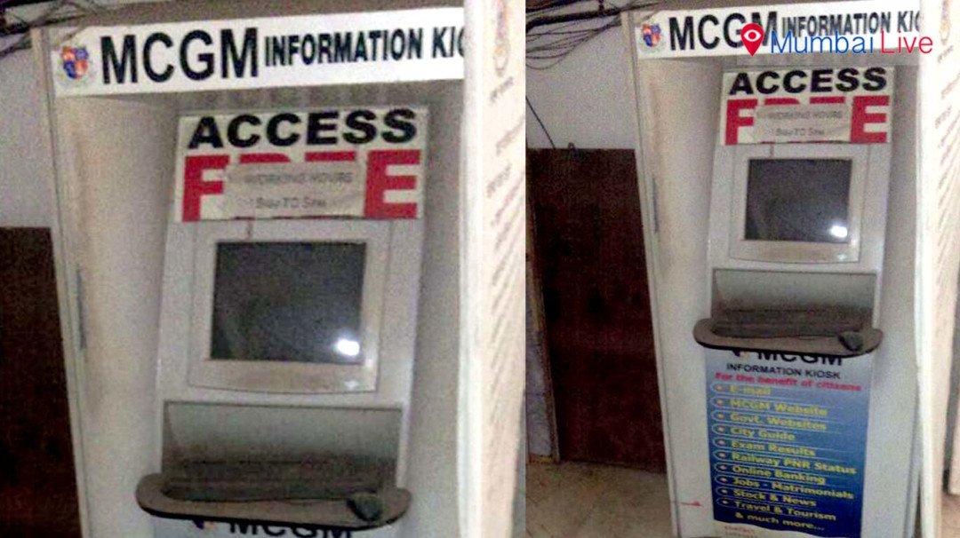 BMC services at halt