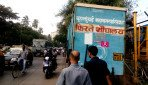 BMC's portable toilets in disarray