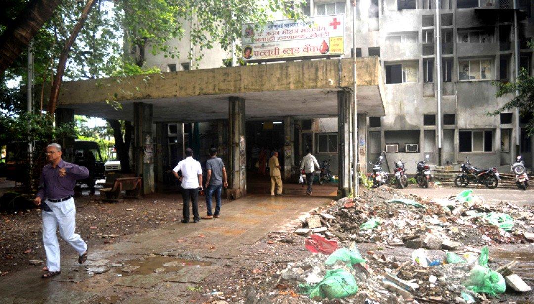 Unclean BMC Hospital