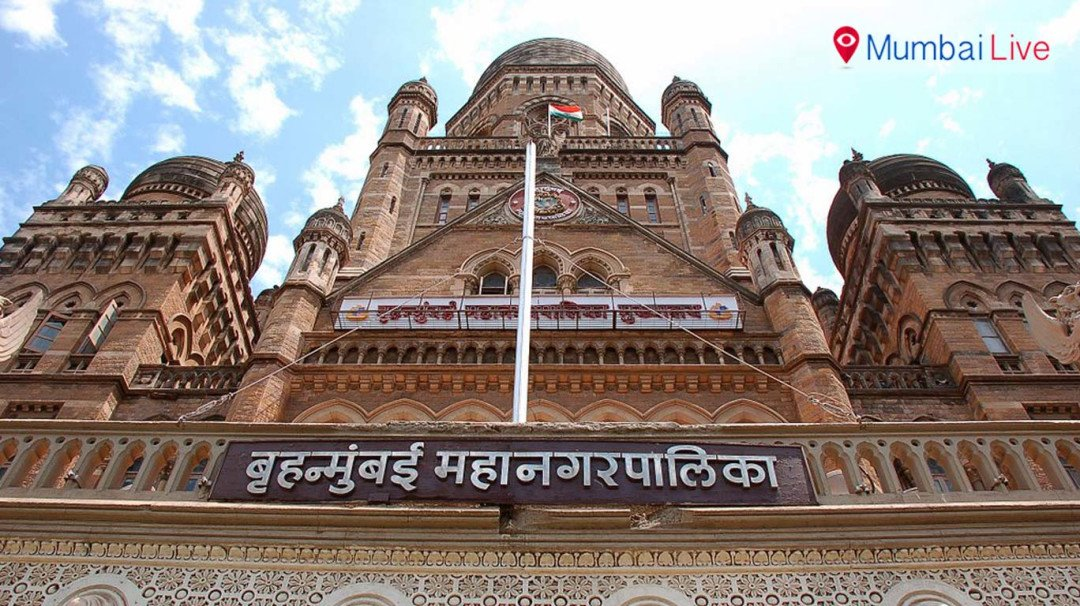 2 officers saved BMC's 1600 cr