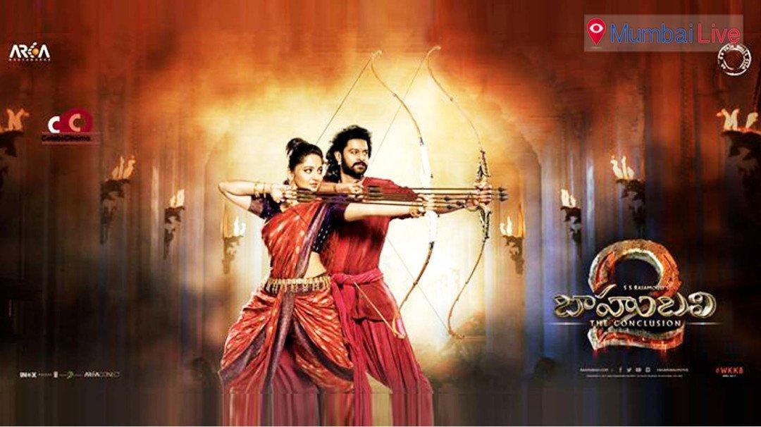 'बाहुबली 2'चं पोस्टर प्रदर्शित