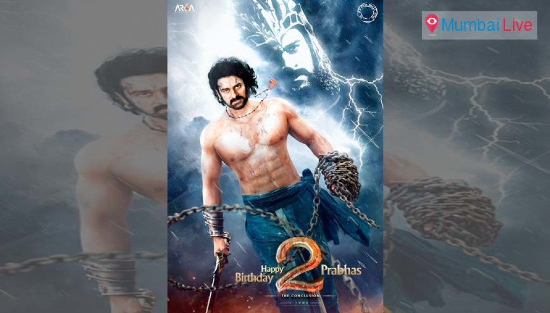 Bahubali 2- first look