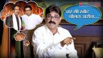 Then I must be lying: Nandgaonkar on MNS tie-up with Sena