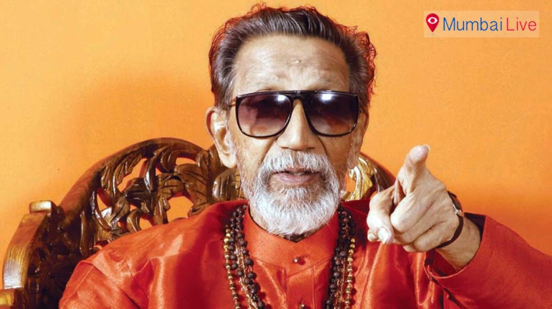 Assembly passes Thackeray Memorial Bill in absence of Sena members
