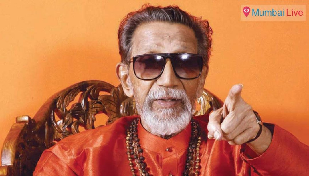 Balasaheb Thackeray's death anniversary