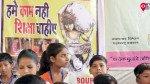 बाल मजदूरी के खिलाफ जन जागृति कार्यक्रम
