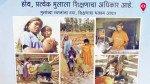 मुंबईत बालकामगार विरोधी मोहीम