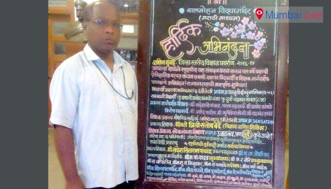 Balmohan Vidyamandir students outshines