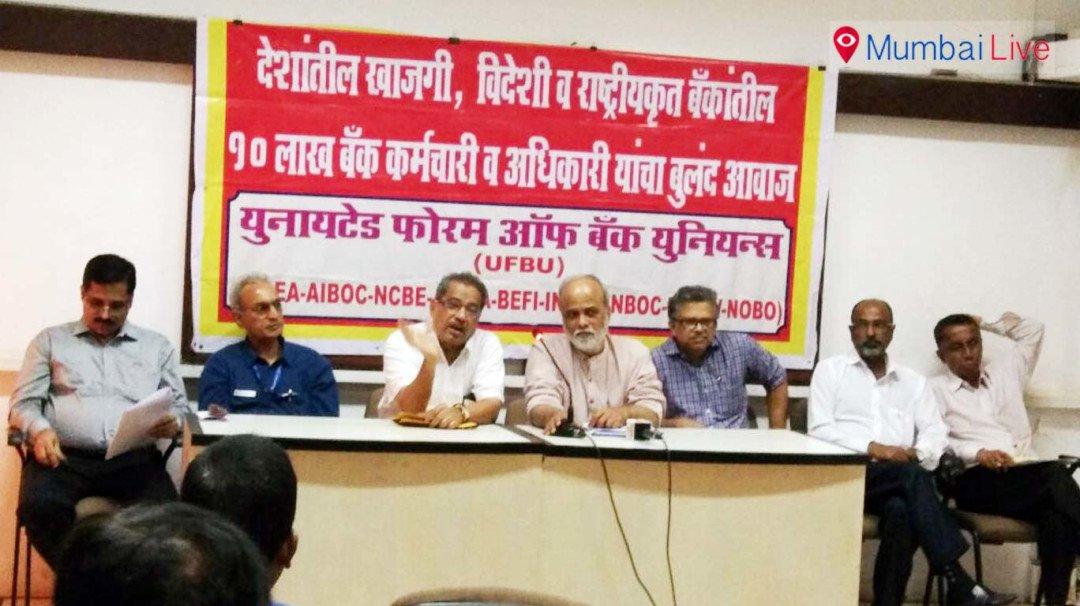 Bank Employees to Strike