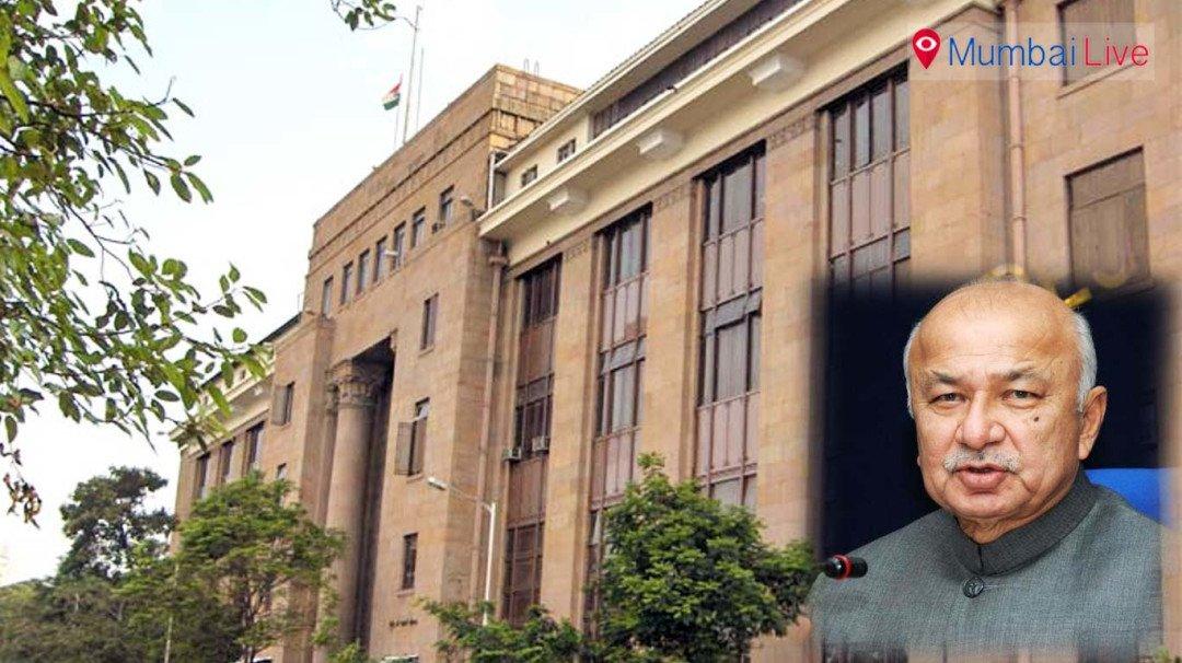 रिजर्व बैंक को घेरेगी कांग्रेस