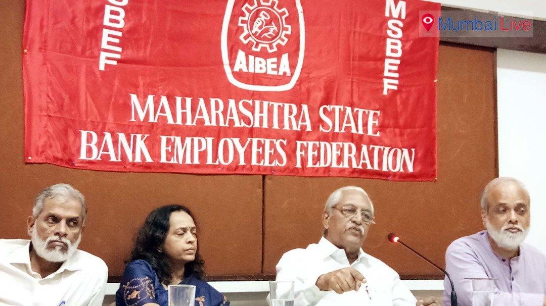 सहयोगी बँकांच्या विलिनीकरणाला विरोध