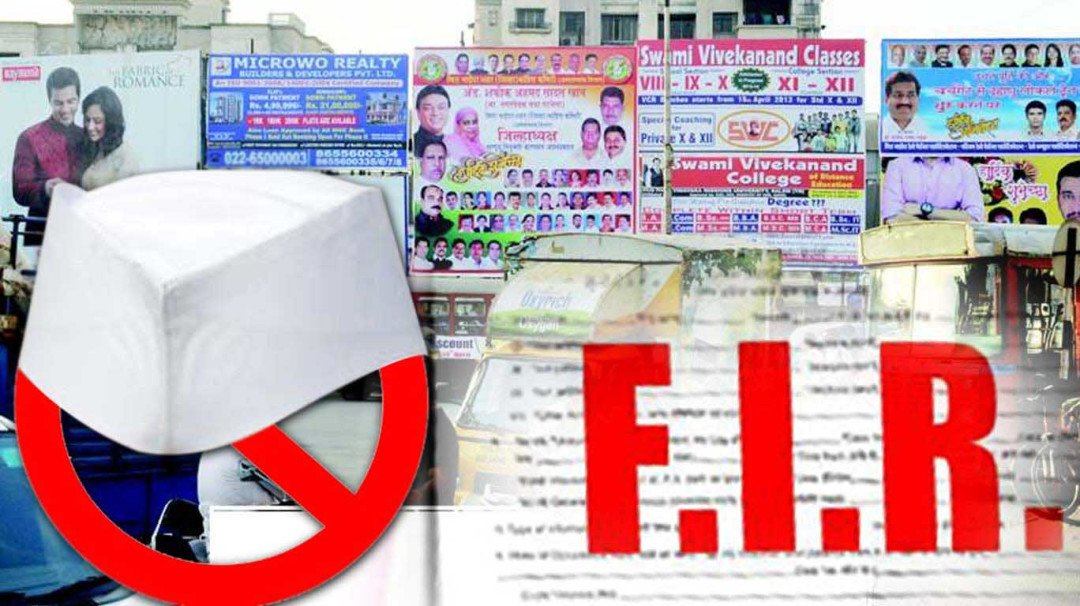 Posting banners wishing politicos will invite an FIR: BMC