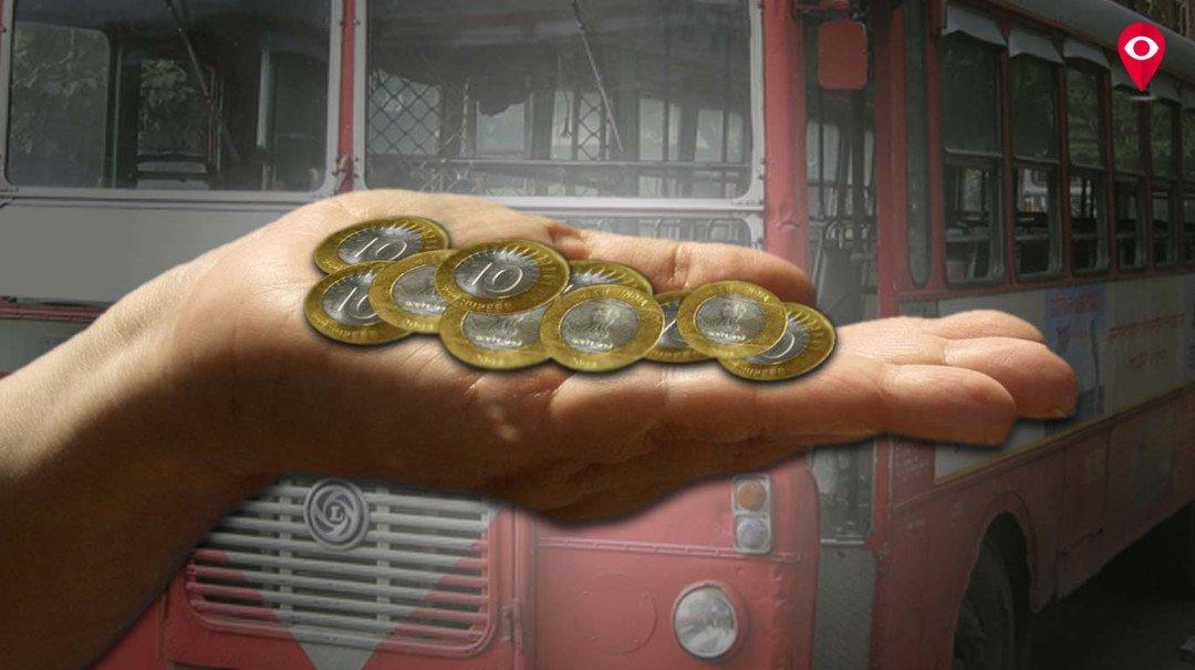 जब 30 हजार कर्मचारियों को सैलरी में मिले  10-10 के सिक्के