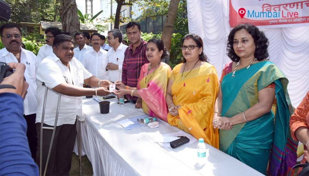 Differently abled persons get I cards