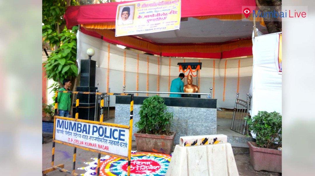 Death anniversary of Bhagoji Kir held in Dadar