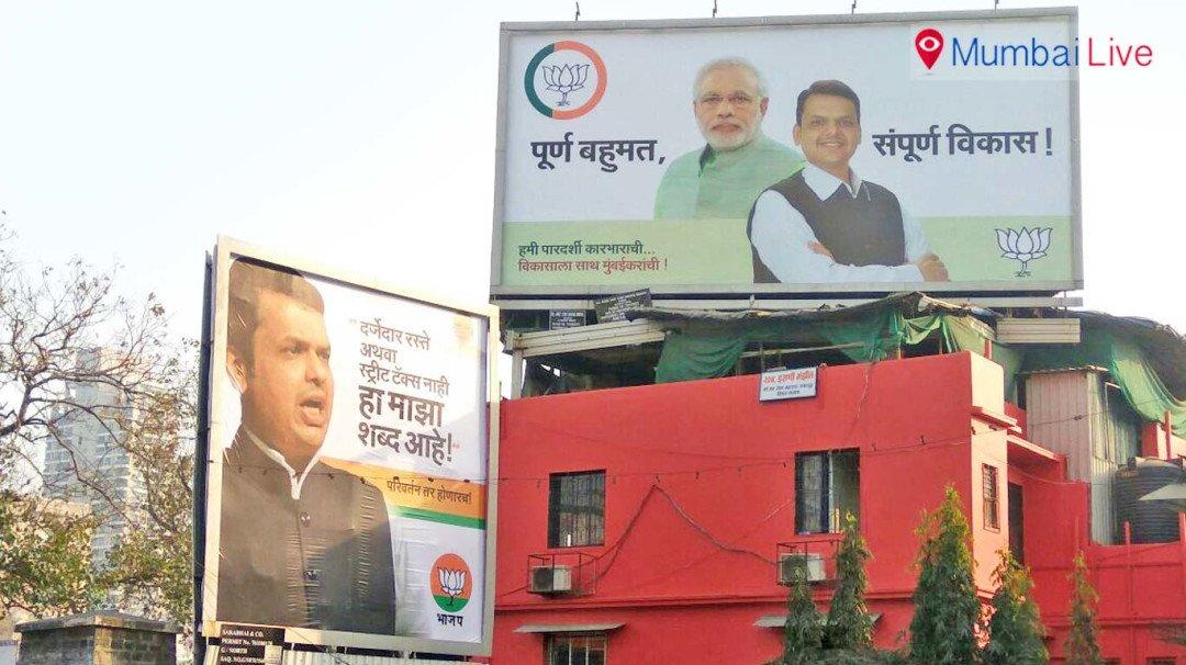 बीजेपी के लिए 'रजनीकांत' बने फडणवीस