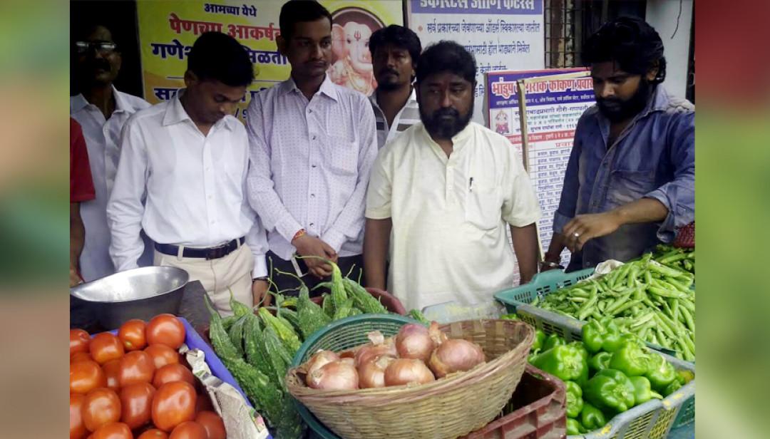 भांडुपकरांसाठी स्वस्त दरात आरगॅनिक भाज्या