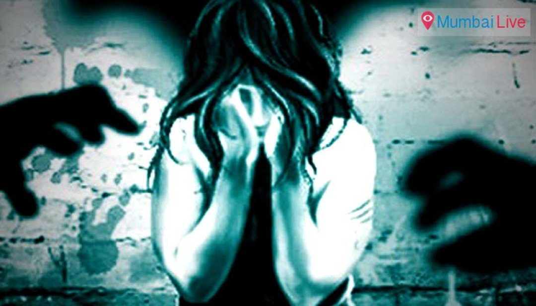 A minor molested at Bhandup