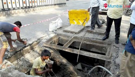 MTNL's chamber's slab collapses