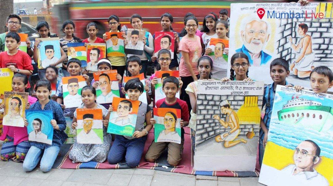 Honour Savarkar with Bharat Ranta, says art students